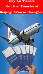 Book China Air Ticket