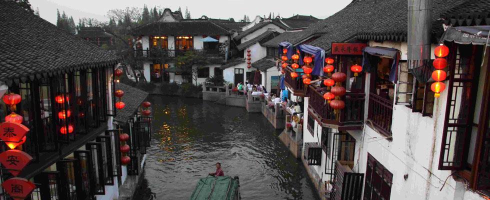 zhujiajiao-water-town.jpg