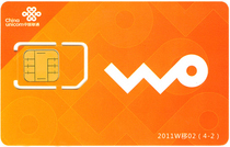 China Local Mobile Cards